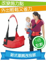 坐式背帶/單肩腰凳-嬰兒,幼兒,孕婦,童裝,孕婦裝