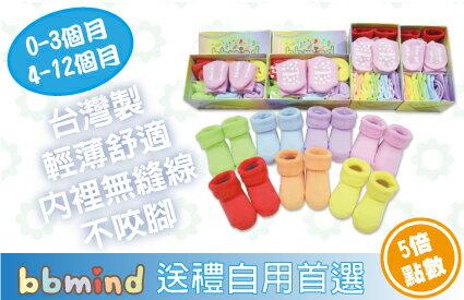 寶寶襪7入禮盒-嬰兒,幼兒,孕婦,童裝,孕婦裝