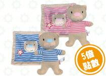 米多超柔絨安撫巾組-嬰兒,幼兒,孕婦,童裝,孕婦裝