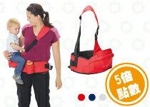 新式減壓單肩腰凳-嬰兒,幼兒,孕婦,童裝,孕婦裝