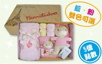 米多雪絨花毛巾新生禮盒-嬰兒,幼兒,孕婦,童裝,孕婦裝