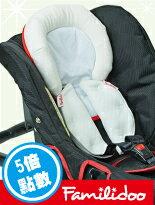 記憶棉頭枕肩帶保護套-嬰兒,幼兒,孕婦,童裝,孕婦裝