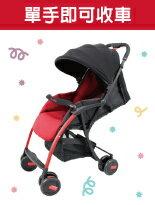 時尚輕便手推車-嬰兒,幼兒,孕婦,童裝,孕婦裝