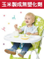 環保無毒餐具-嬰兒,幼兒,孕婦,童裝,孕婦裝