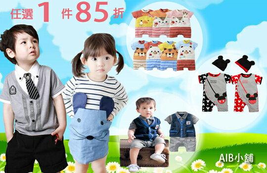 518.jpg-嬰兒,幼兒,孕婦,童裝,孕婦裝