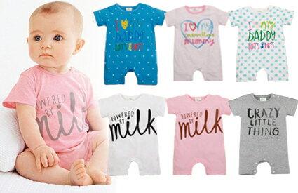 我愛爸媽短袖純棉爬服-嬰兒,幼兒,孕婦,童裝,孕婦裝