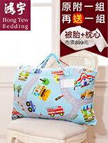 美國棉防蹣抗菌睡袋-家具,燈具,裝潢,沙發,居家