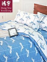 純棉系列送羽絲絨枕-家具,燈具,裝潢,沙發,居家