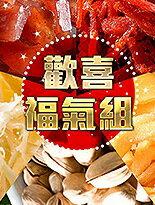2016-01-18_2_4_縮圖.jpg