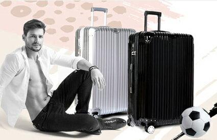 指定款任選1980元-精品,包包,行李箱,配件,名牌