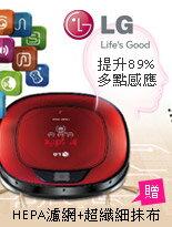 LG掃地清潔機器人-家電,電視,冷氣,冰箱,暖爐