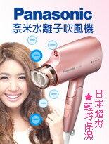 潔顏美膚護髮一把罩-家電,電視,冷氣,冰箱,暖爐