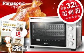 熱銷補貨到★雙溫控發酵烤箱-家電,電視,冷氣,冰箱,暖爐