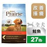 鮮鮭肉糙米全犬配方-寵物,寵物用品,寵物飼料,寵物玩具,寵物零食