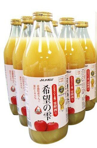 日本JA 希望之露蘋果汁6入-女裝,內衣,睡衣,女鞋,洋裝