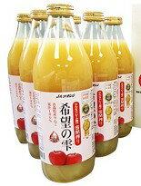 日本希望之露蘋果汁-女裝,內衣,睡衣,女鞋,洋裝