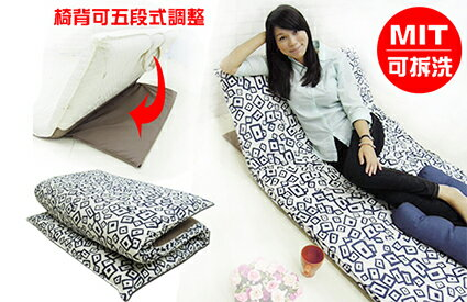 學生床墊/可調整機能性床墊-嬰兒,幼兒,孕婦,童裝,孕婦裝