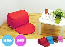 帽子兒童椅/懶骨頭/舒適抬腿枕-嬰兒,幼兒,孕婦,童裝,孕婦裝