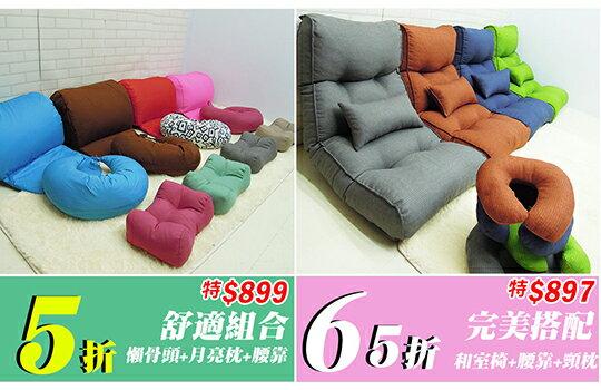 banner 540x350.jpg-女裝,內衣,睡衣,女鞋,洋裝