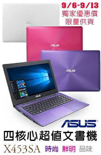 【華碩ASUS】筆記型電腦-電腦,筆電,平板電腦,滑鼠,電腦螢幕