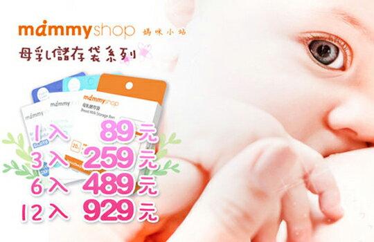各式母乳儲存袋團購優惠中-嬰兒,幼兒,孕婦,童裝,孕婦裝