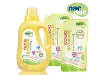 天然酵素洗衣精-嬰兒,幼兒,孕婦,童裝,孕婦裝