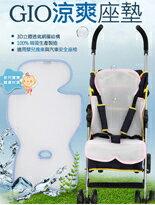 超透氣涼爽墊-嬰兒,幼兒,孕婦,童裝,孕婦裝