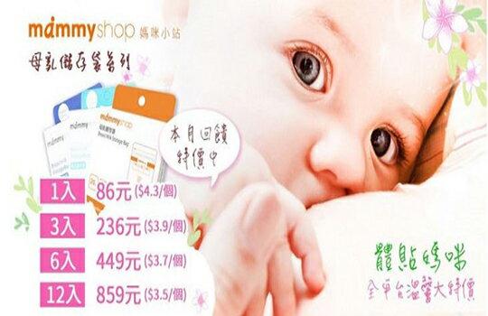 體貼媽咪!溫馨特價中-嬰兒,幼兒,孕婦,童裝,孕婦裝