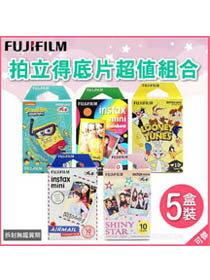 Fujifilm 富士 拍立得-數位相機,單眼相機,拍立得,攝影機,鏡頭