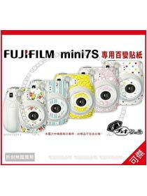 Fujifilm 富士-數位相機,單眼相機,拍立得,攝影機,鏡頭