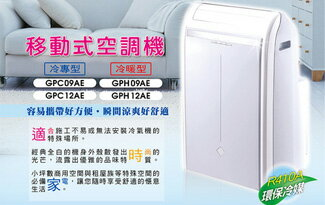 GREE格力-家電,電視,冷氣,冰箱,暖爐