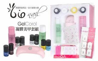 韓國 BIO 凝膠美甲套組-化妝品,保養品,彩妝,專櫃,開架