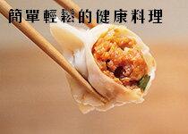 韓炒辣泡菜-美食甜點,蛋糕甜點,伴手禮,團購美食,網購美食
