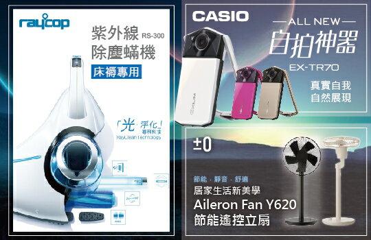 222-05.jpg-家電,電視,冷氣,冰箱,暖爐