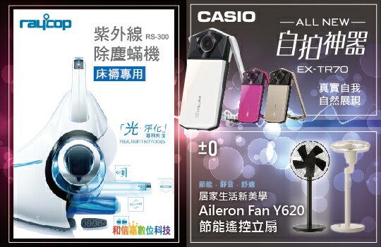 樂天廣告banner-04.jpg-數位相機,單眼相機,拍立得,攝影機,鏡頭