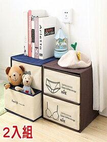無印風 雙層抽屜收納盒-家具,燈具,裝潢,沙發,居家