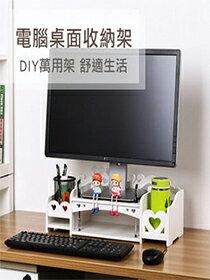 電腦桌面收納盒-家具,燈具,裝潢,沙發,居家