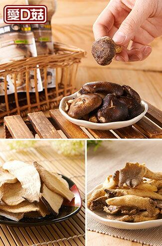 營養無負擔的零嘴✦菇菇脆餅✦-女裝,內衣,睡衣,女鞋,洋裝