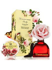 寵愛情人玫瑰香氛組-化妝品,保養品,彩妝,專櫃,開架