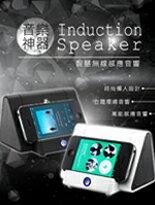 獅子吼魔術音箱-手機,智慧型手機,網購手機,iphone手機,samsumg手機