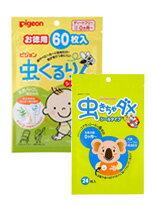 日本 Pigeon-嬰兒,幼兒,孕婦,童裝,孕婦裝