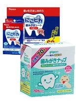 日本 阿卡將-嬰兒,幼兒,孕婦,童裝,孕婦裝