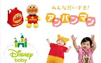 日系各式嬰幼兒商品大賞-嬰兒,幼兒,孕婦,童裝,孕婦裝