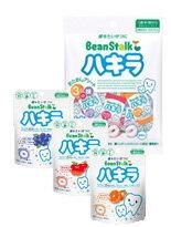 日本 雪印 潔牙糖-嬰兒,幼兒,孕婦,童裝,孕婦裝