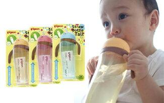 日本 Pigeon 長版莫哭杯 330ml-嬰兒,幼兒,孕婦,童裝,孕婦裝