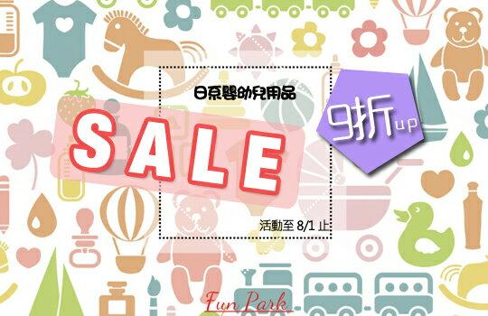 日系嬰幼兒用品sale.jpg-嬰兒,幼兒,孕婦,童裝,孕婦裝
