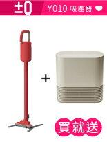 日本正負零無線吸塵器-家電,電視,冷氣,冰箱,暖爐