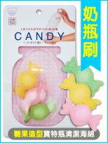 寶特瓶清潔海綿-嬰兒,幼兒,孕婦,童裝,孕婦裝