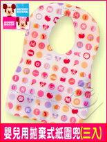 拋棄式紙圍兜-嬰兒,幼兒,孕婦,童裝,孕婦裝