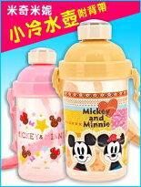 米奇米妮附背帶小水壺-嬰兒,幼兒,孕婦,童裝,孕婦裝